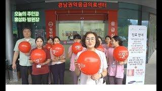 삼성창원병원 홍성화 병원장 몰래 지켜보다가 들킴 ㅋ 미소가 나오는 소생캠페인 감사합니다!