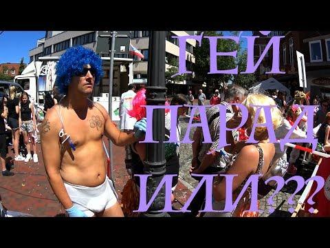Тимур И Его Команда Порно Рассказ
