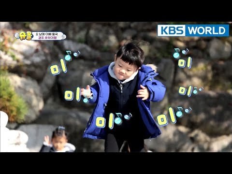 Sian radiates joy with 'Mimimi' dance in Gyeongju [The Return of Superman/2018.02.11]