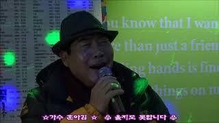 ♥백마예술공연단 ♥ ^^2018무술년 시무식^^ 제2부 단합대회 노래방