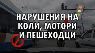 НАРУШЕНИЯ ПО ВАРНЕНСКИТЕ УЛИЦИ - Юли 2019