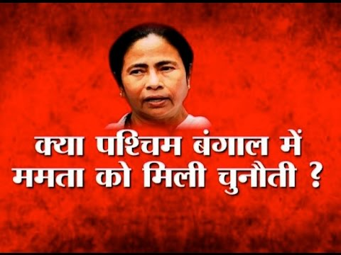 ABP News Opinion Poll: Mamata's TMC set for a landslide victory in West Bengal