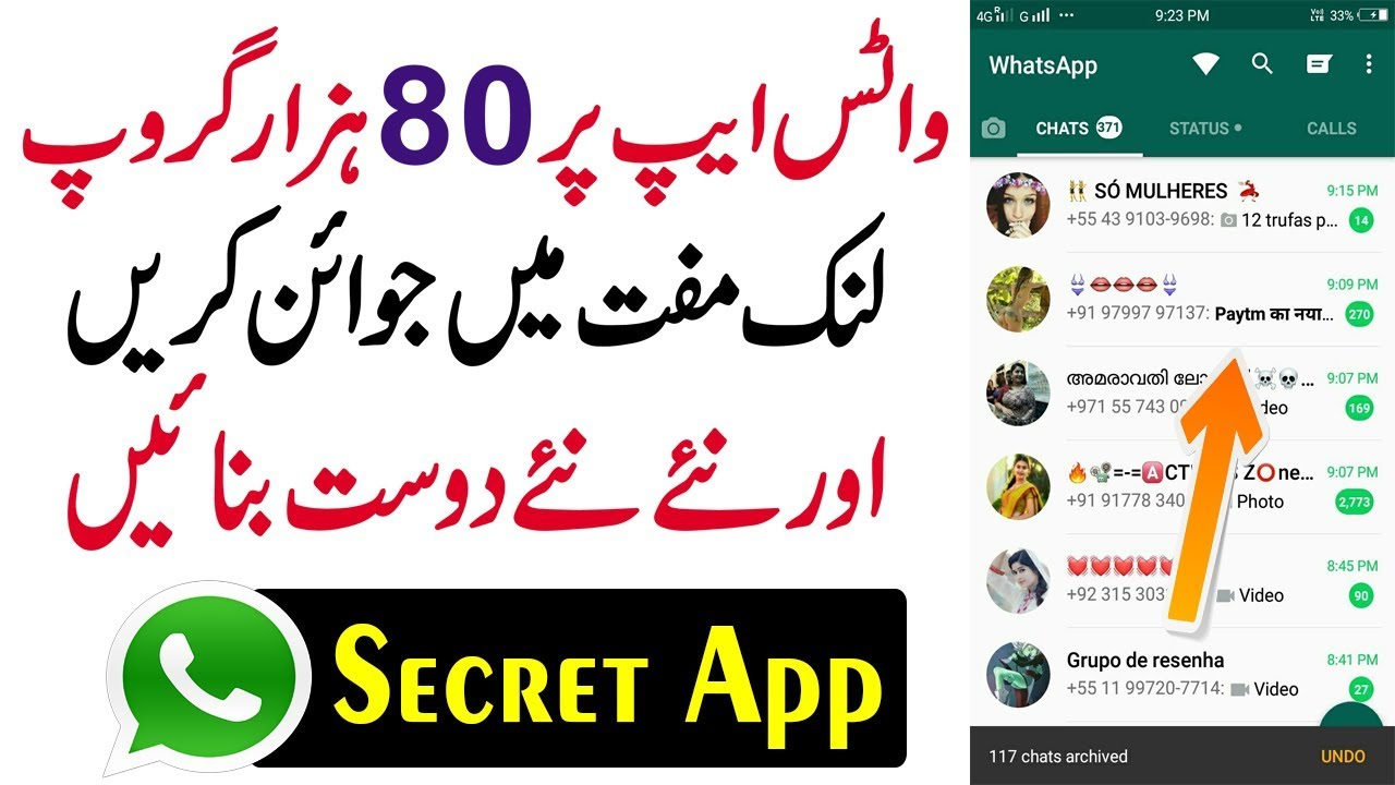 Unlimited Whatsapp Group Join !! How To Join Whatsapp Groups Link 2019