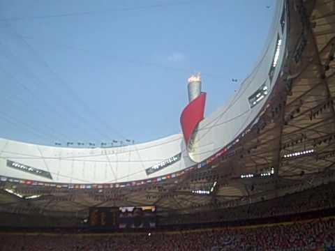 Inside the Bird's Nest (Beijing National Stadium)