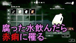 次の動画→https://youtu.be/KNmkTam7wno The Long Dark さて600日生きて...