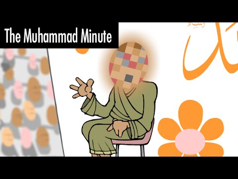 The Muhammad Minute