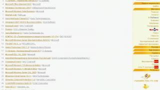 Навигация по сайту SoftKey.ru (2/6)