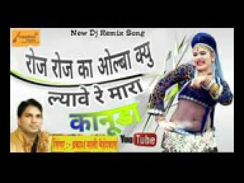 Roz Roz Ka Ol Ba Ku Lave Re Mara Kannada New DJ  King Prakash Mali Mandawas