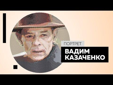 казаченко и фристайл клипы