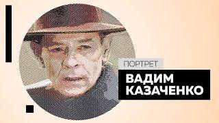 Больно хорошее интервью с Вадимом Казаченко. Портрет #Dukascopy