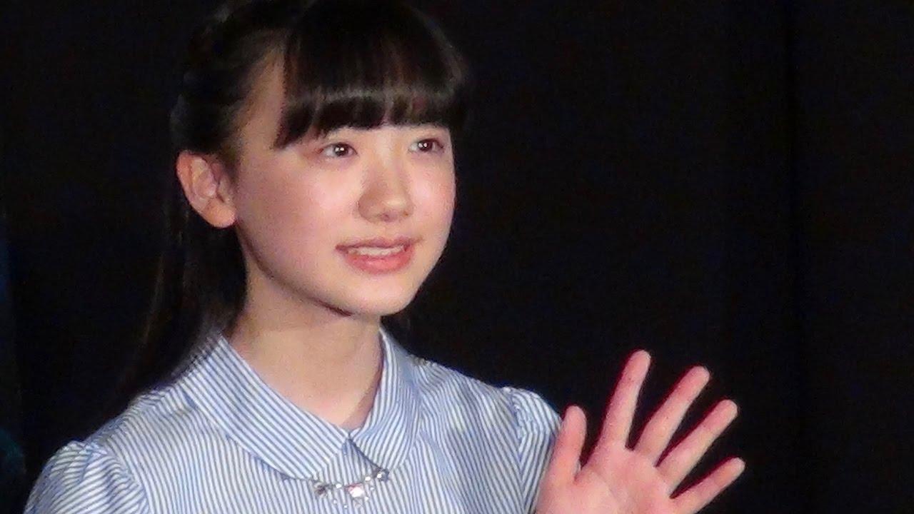 「芦田愛菜 大人」の画像検索結果