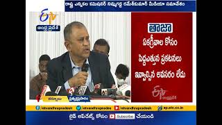 Employees Work Very Good | SEC in Kurnool Dist