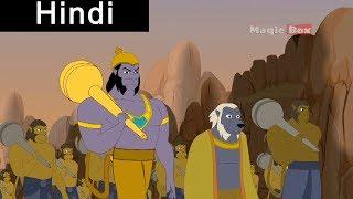 Rama Meets Hanuman - Ramayanam In Hindi - Animation/Cartoon Stories For Children