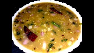 Pachi Pulusu Recipe Andhra Style పచచ పలస