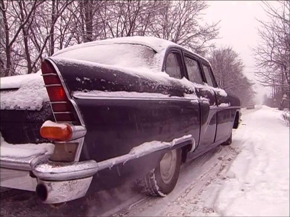 Тест драйв на ГАЗ-13 ЧАЙКА! Това определено е интересен автомобил!