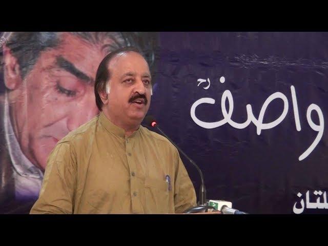 Shakir Hussain Shakir Sb At Seminar HAZRAT WASIF ALI WASIF (R.A) 2018, Multan.