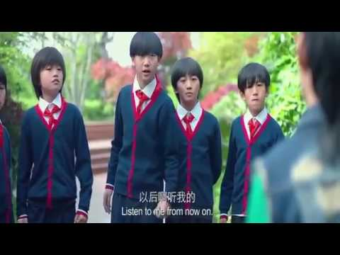Kungfu Kids China