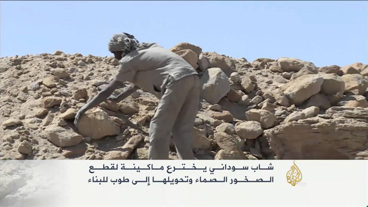 الجزيرة: هذه قصتي- أسامة محمد عبد الله.. آلة لتقطيع الصخور