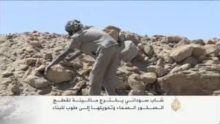 هذه قصتي- أسامة محمد عبد الله.. آلة لتقطيع الصخور