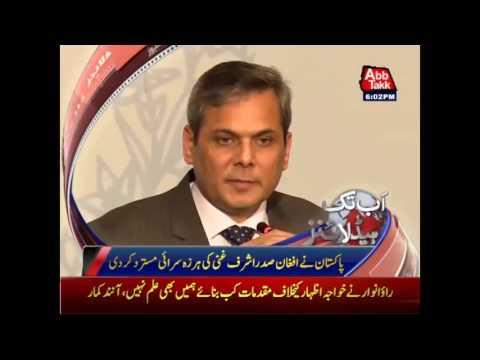 Abb Takk News Headlines 06:00 PM - 16 September 2016