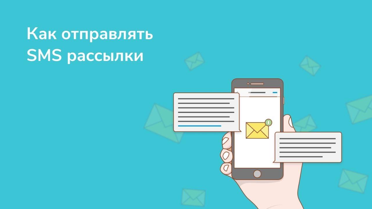 Video sms send