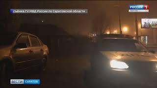 Саратовские полицейские задержали ночью пьяного лихача