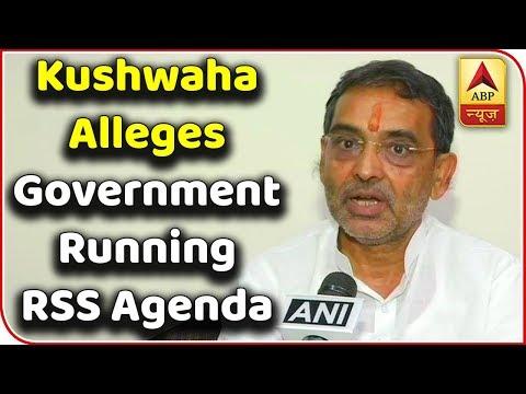 Kushwaha Alleges Government Running RSS Agenda | Master Stroke | ABP News