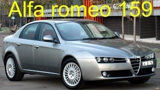 Тест драйв Alfa Romeo 159 1.9MT