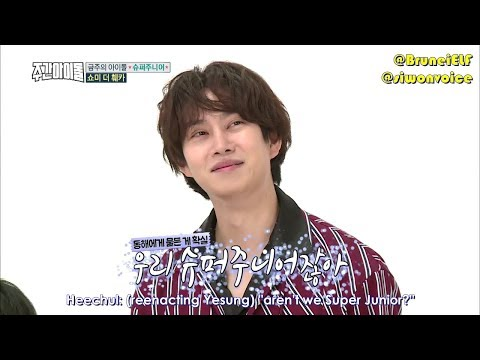 [ENGSUB] 171115 MBC Weekly Idol EP329 with Super Junior - Yesung & Heechul fighting