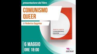 Comunismo queer