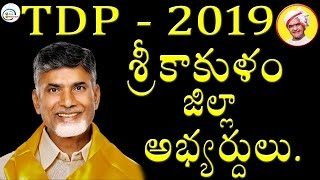 2019 Ap Elections