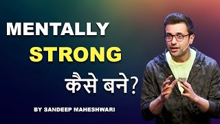 Mentally Strong Kaise Bane? By Sandeep Maheshwari