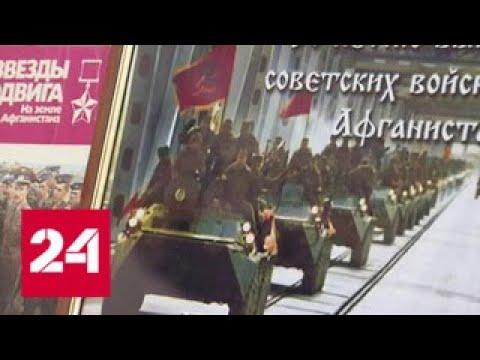 На Новой Земле высадился литературный десант - Россия 24