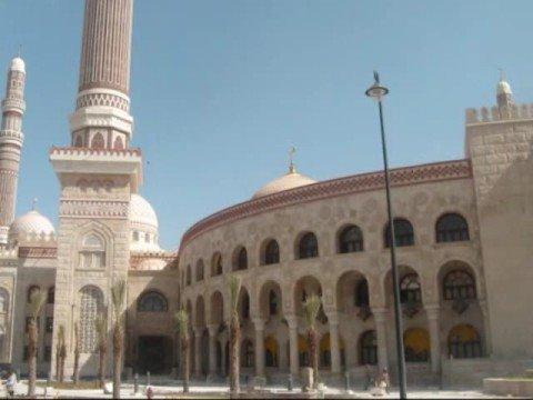 Islamic Architecture Yemen- Alsaleh Mosque- جامع الصالح اليمن