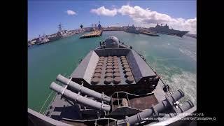 RIMPAC 2018  真珠湾を出るチリ海軍フリゲートCNSアルミランテ・リンチ(FF 07) タイムラプス
