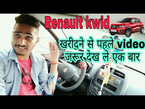 Renault kwid full review after uses of 2 year   cheap and best in car  interior design or facility