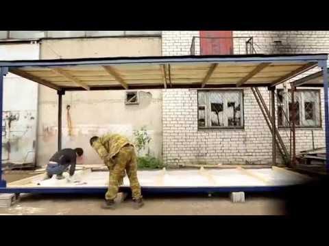 видео: Производств блок-Контейнера