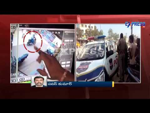 Police firing at Chain Snatchers at Vanasthalipuram Express TV