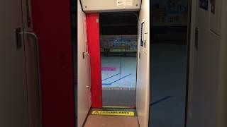 台湾国鉄特急プユマ號のドアクローズ音