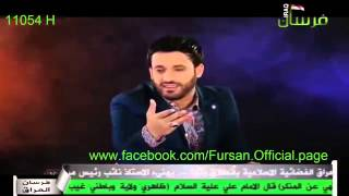 علي الدلفي وين العندة غيرة 2014 HD