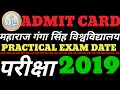 MGSU || practical exam date 2019 || mgsu bikaner exam 2019 || BA BSC BCOM || time table|| admit card