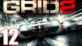 Grid 2 Walkthrough Part 12 Gameplay Let's Play [1080p]
