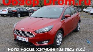 Ford Focus хетчбек 2016 1.6 (125 л. с.) PowerShift Titanium - відеоогляд