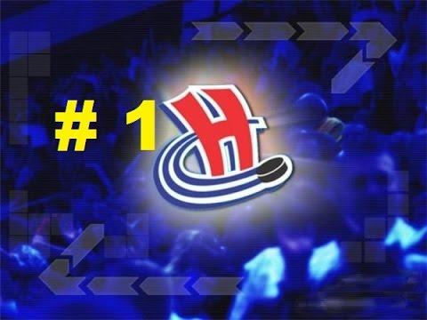 Прохождение КХЛ 13 за ХК Сибирь игра 1