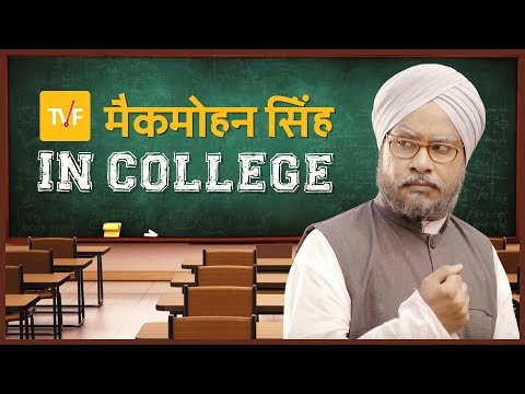 Celebrities in College : MacMohan Singh | TVF