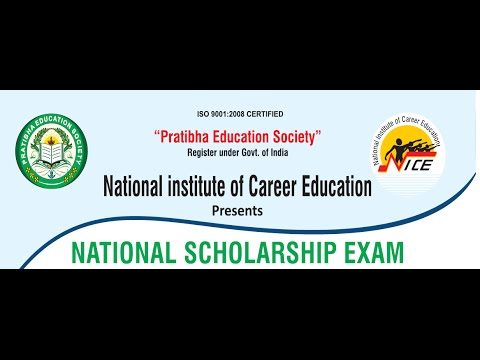 National Scholarship Exam (NSE) 2016 I How to apply & Details