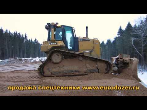 Buldozer CAT D6N LGP Working Without Sensors / Русский машинист бульдозера планирует без сенсоров.