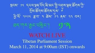 Day5Part2: Live webcast of The 7th session of the 15th TPiE Live Proceeding from 11-22 March 2014
