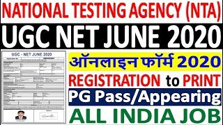 NTA UGC NET June 2020 Online Form ¦ How to Fill NTA UGC NET Online Form 2020 ¦ UGC NET Apply Process