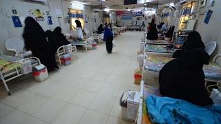 أخبار الصحة   وباء #الكوليرا يواصل الإنتشار في اليمن
